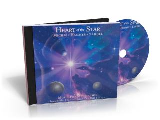 Michael Hammer Heart Of The Star